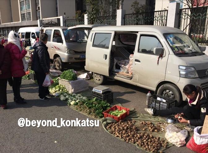 f:id:beyond_konkatsu:20190129232306p:plain