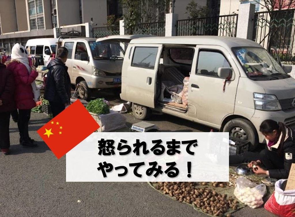 f:id:beyond_konkatsu:20190130000142j:plain