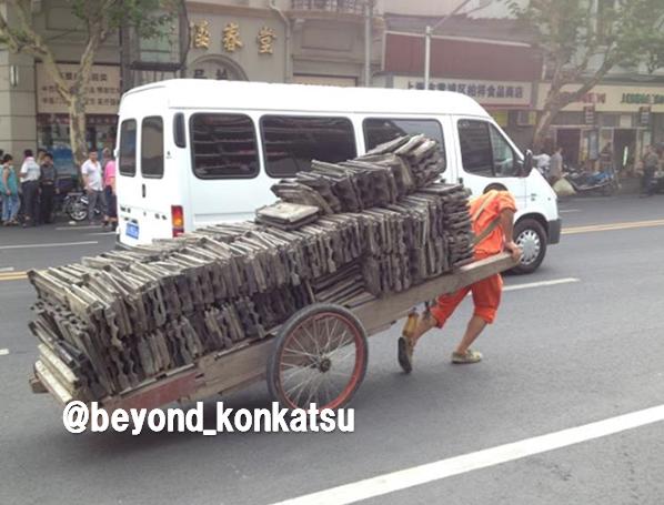 f:id:beyond_konkatsu:20190130001116p:plain