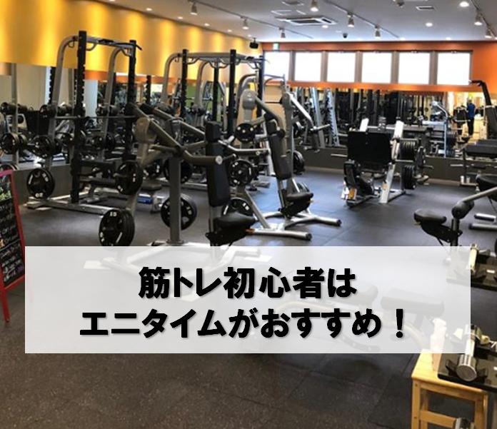 f:id:beyond_konkatsu:20190201003407p:plain