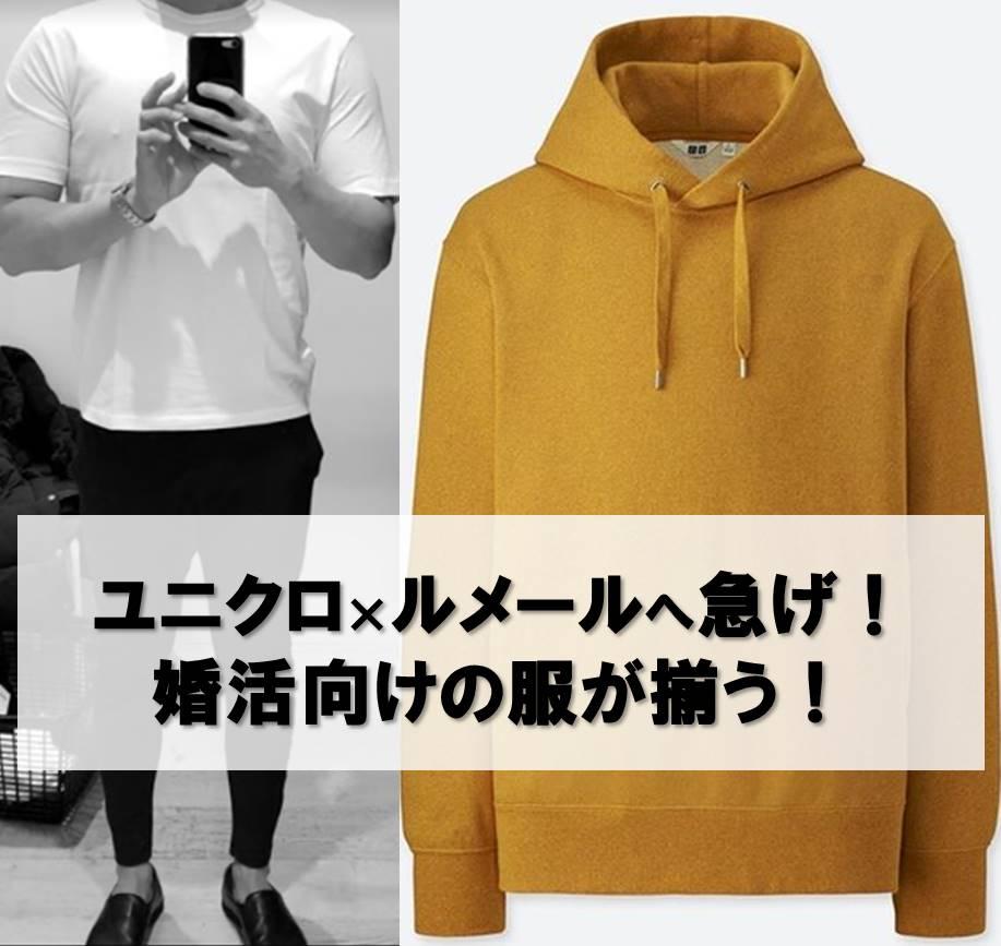 f:id:beyond_konkatsu:20190202231300j:plain