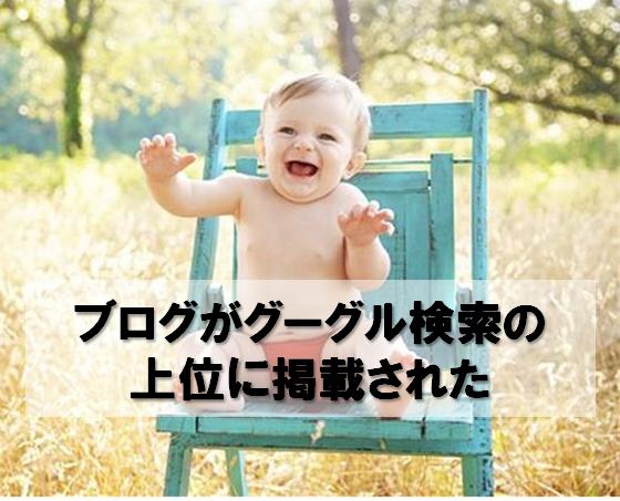 f:id:beyond_konkatsu:20190205233343p:plain
