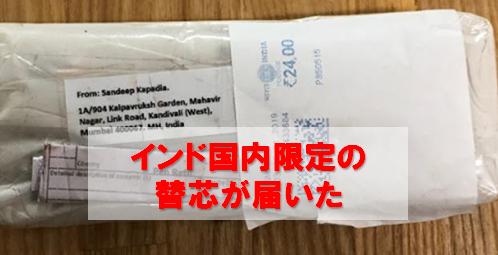 f:id:beyond_konkatsu:20190209133815p:plain
