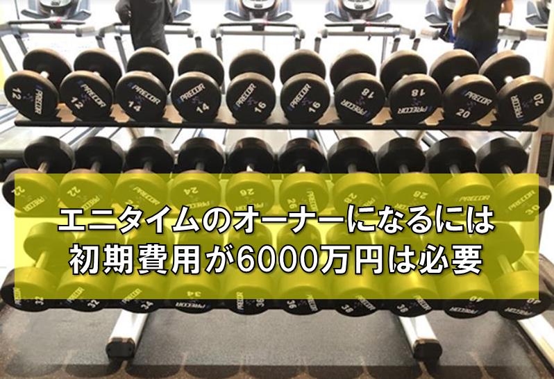 f:id:beyond_konkatsu:20190210223132p:plain