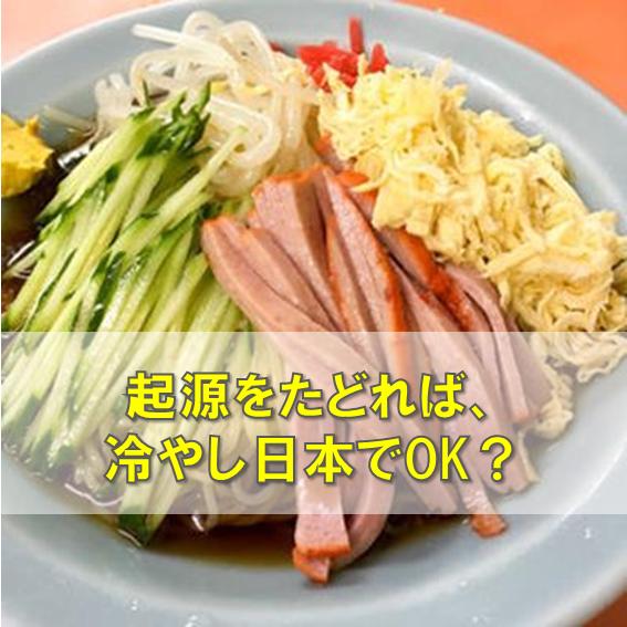 f:id:beyond_konkatsu:20190212225050p:plain