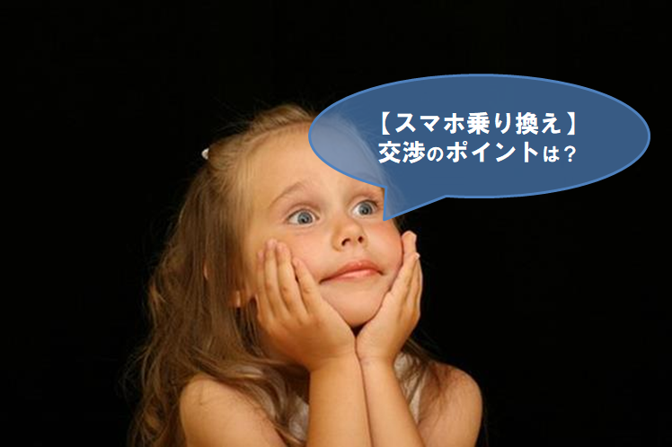 f:id:beyond_konkatsu:20190219223242p:plain