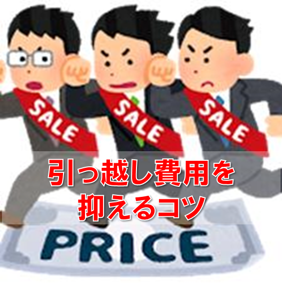 f:id:beyond_konkatsu:20190303204702p:plain