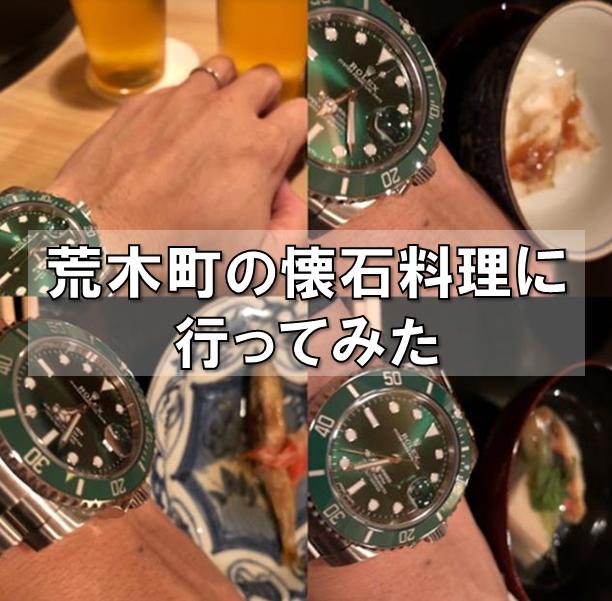 f:id:beyond_konkatsu:20190308232814p:plain