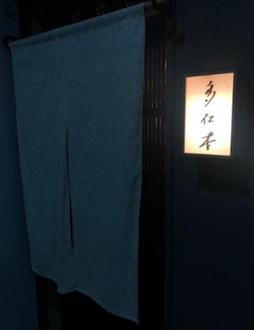 f:id:beyond_konkatsu:20190308234024p:plain