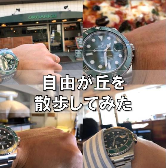 f:id:beyond_konkatsu:20190309202738p:plain