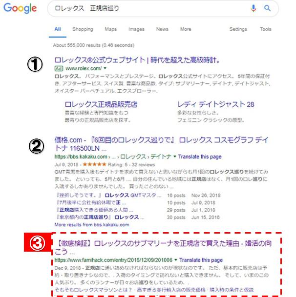 f:id:beyond_konkatsu:20190316190846p:plain