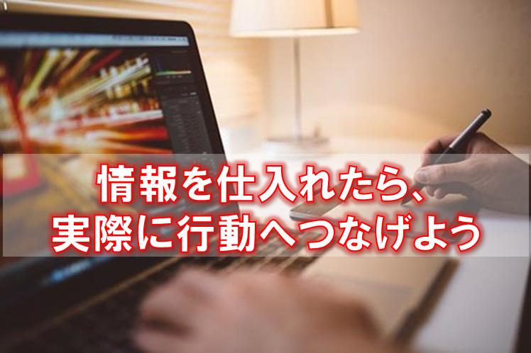 f:id:beyond_konkatsu:20190324214959p:plain