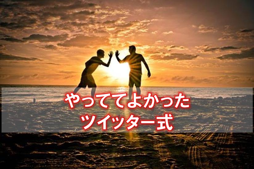 f:id:beyond_konkatsu:20190402000315p:plain