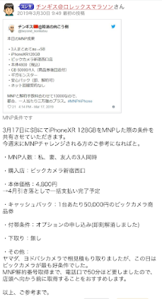 f:id:beyond_konkatsu:20190402003502p:plain