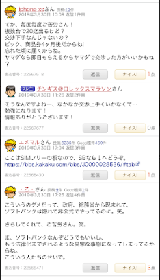 f:id:beyond_konkatsu:20190402003558p:plain