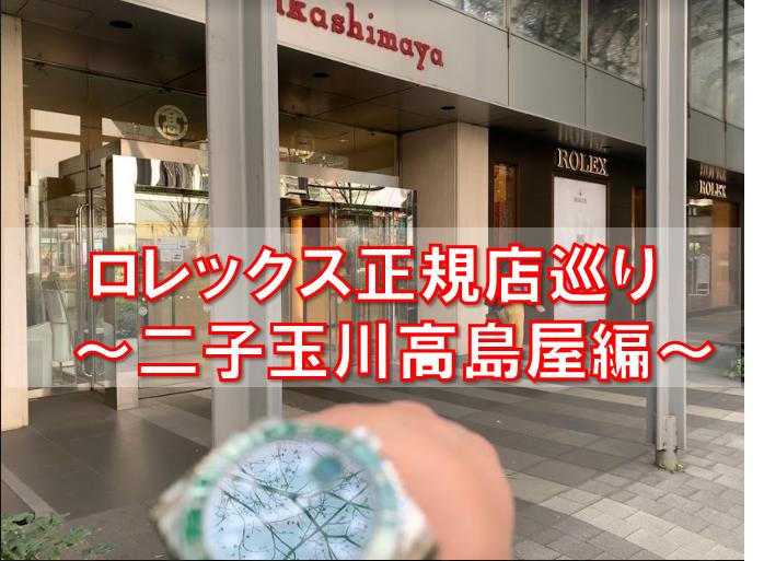 f:id:beyond_konkatsu:20190406224628p:plain