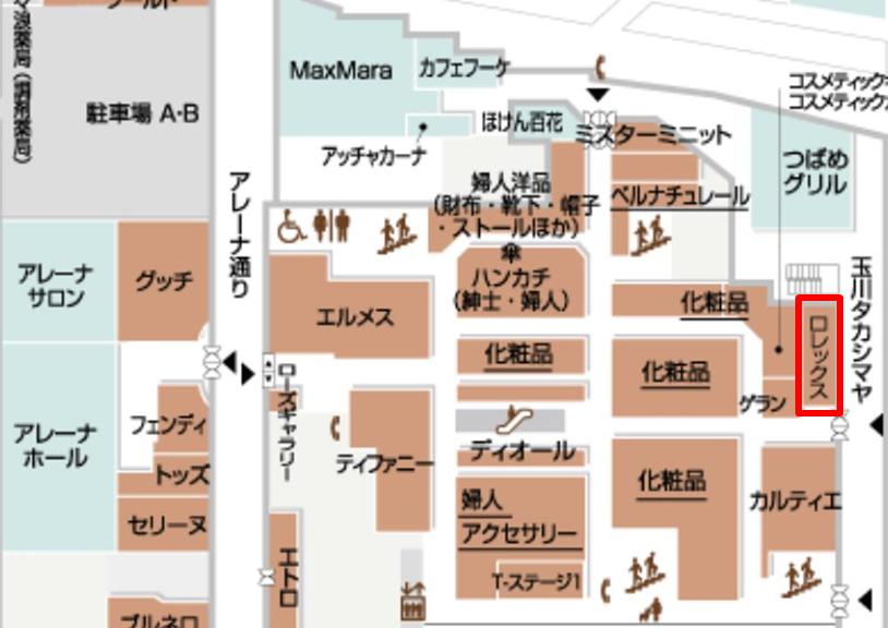 f:id:beyond_konkatsu:20190406230335p:plain