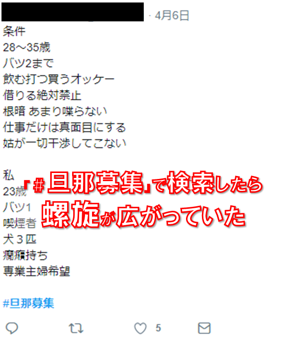 f:id:beyond_konkatsu:20190414213905p:plain