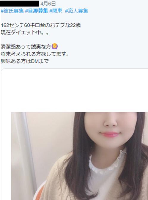 f:id:beyond_konkatsu:20190414220745p:plain