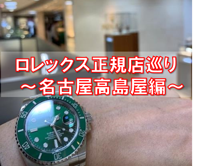 f:id:beyond_konkatsu:20190429094443p:plain