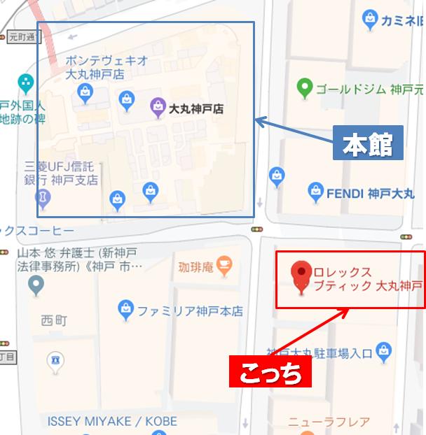 f:id:beyond_konkatsu:20190501231948p:plain
