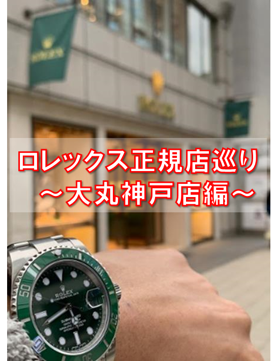 f:id:beyond_konkatsu:20190501233950p:plain