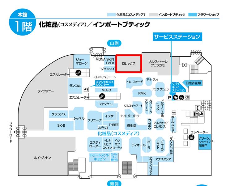 f:id:beyond_konkatsu:20190503075323p:plain