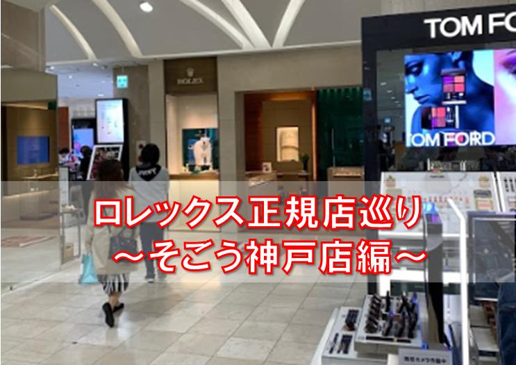 f:id:beyond_konkatsu:20190503075627p:plain