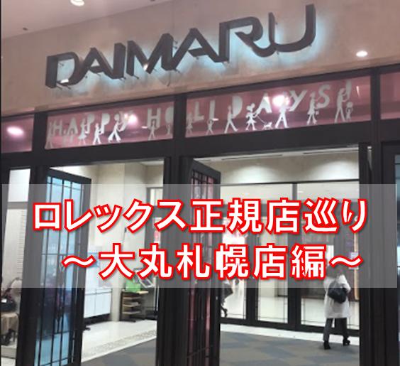 f:id:beyond_konkatsu:20190503092726p:plain