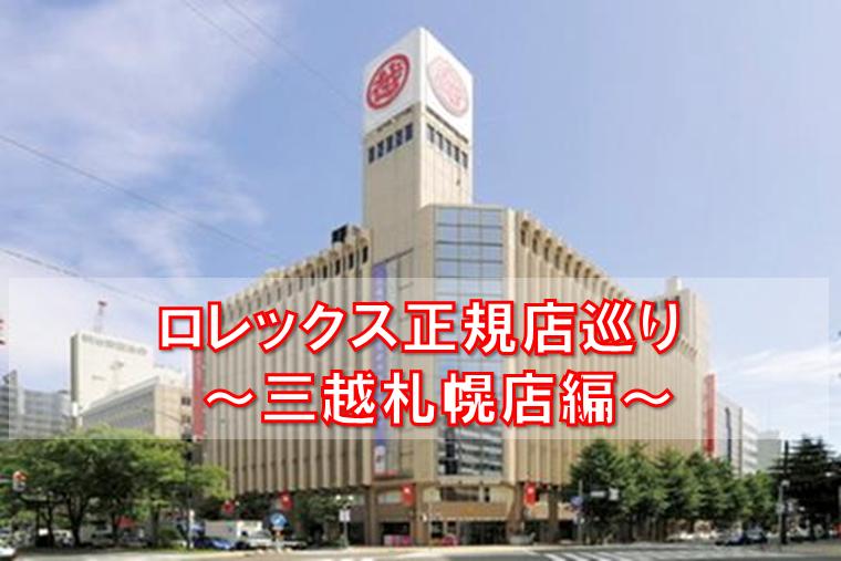 f:id:beyond_konkatsu:20190503191742p:plain