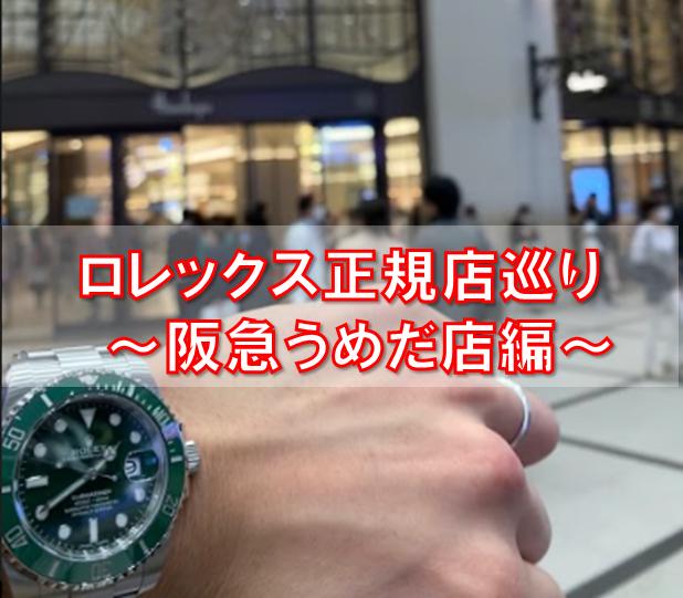 f:id:beyond_konkatsu:20190504215538p:plain
