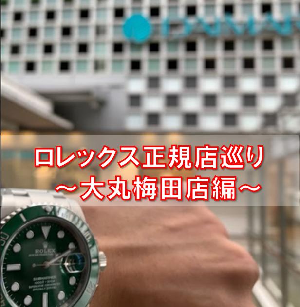 f:id:beyond_konkatsu:20190504223456p:plain