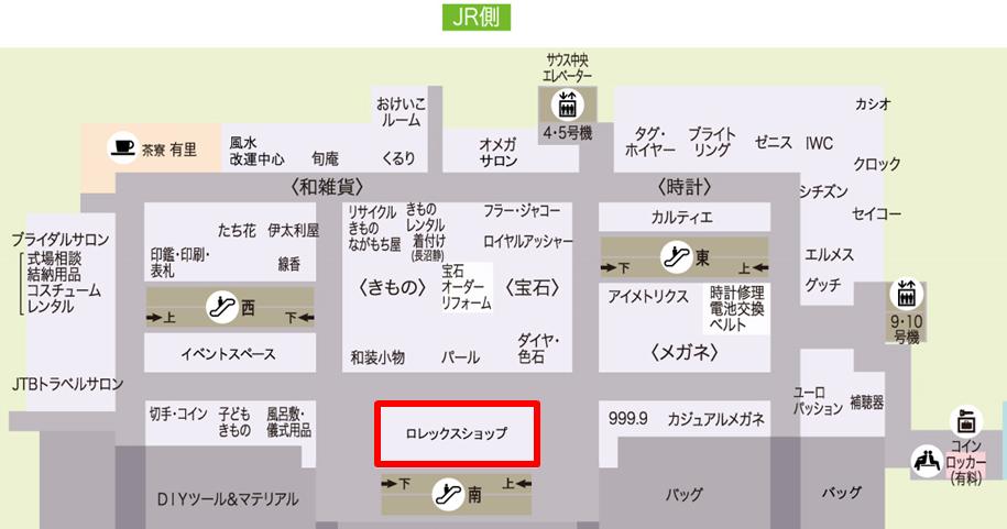 f:id:beyond_konkatsu:20190504225351p:plain