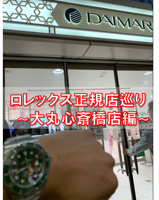 f:id:beyond_konkatsu:20190505083353p:plain