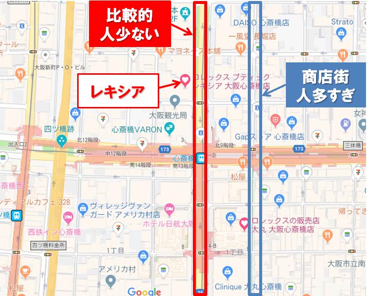 f:id:beyond_konkatsu:20190506111442p:plain