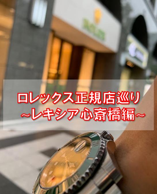 f:id:beyond_konkatsu:20190506112833p:plain