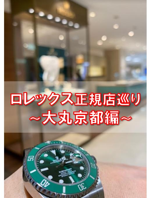f:id:beyond_konkatsu:20190608180022p:plain