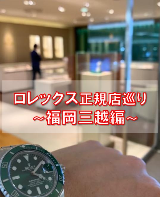 f:id:beyond_konkatsu:20190615230327p:plain