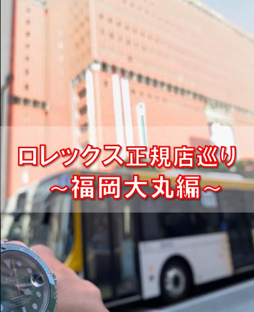 f:id:beyond_konkatsu:20190615233517p:plain