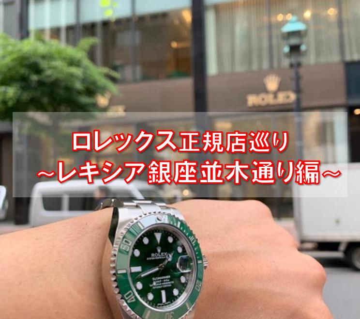 f:id:beyond_konkatsu:20190616224639p:plain