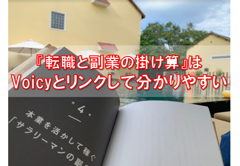 f:id:beyond_konkatsu:20190819005207p:plain