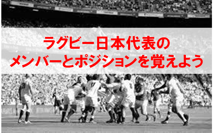 f:id:beyond_konkatsu:20191014205220p:plain