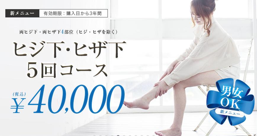 f:id:beyond_konkatsu:20200124234524p:plain