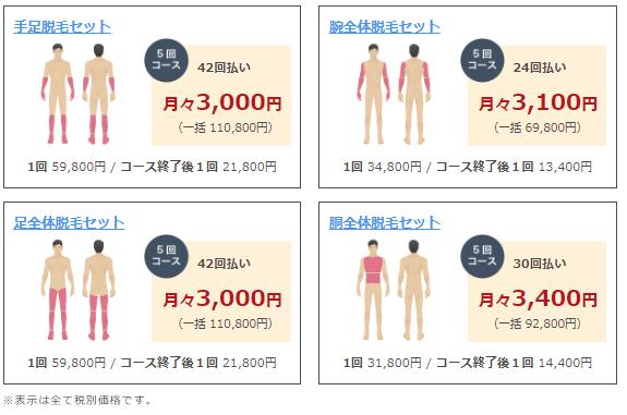 f:id:beyond_konkatsu:20200125010629p:plain