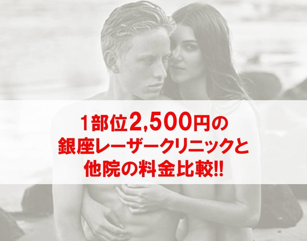 f:id:beyond_konkatsu:20200125011810j:plain