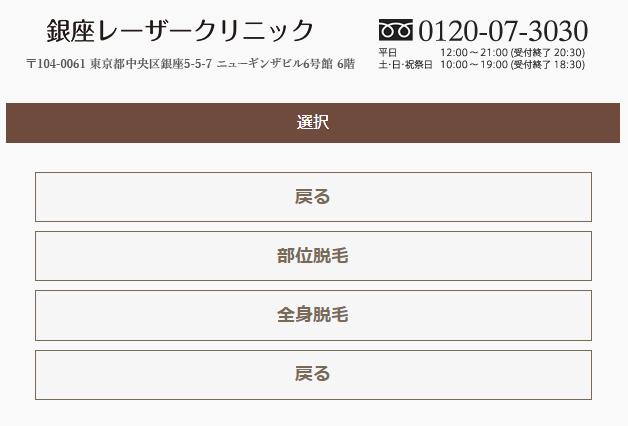 f:id:beyond_konkatsu:20200128194714p:plain