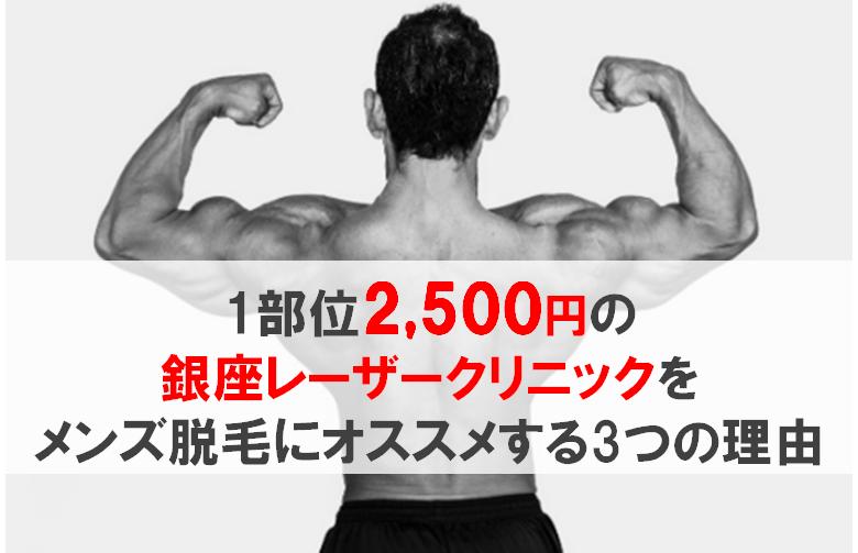 f:id:beyond_konkatsu:20200128201954p:plain