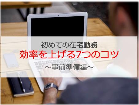 f:id:beyond_konkatsu:20200315095412p:plain