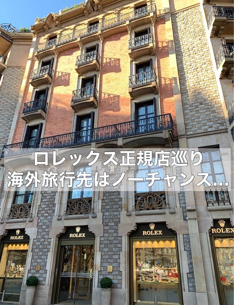 f:id:beyond_konkatsu:20200318080307j:image