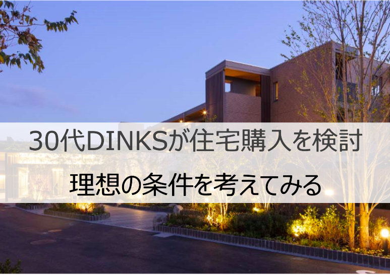 f:id:beyond_konkatsu:20200531191512p:plain